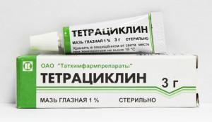 Тетрациклин для лечения ячменя у собак